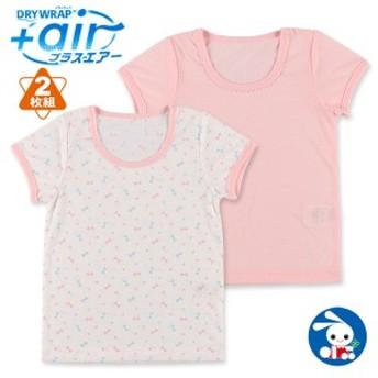 [DRY WRAP]+air2枚組半袖シャツ(リボン/無地ピンク)【80cm・90cm・95cm】