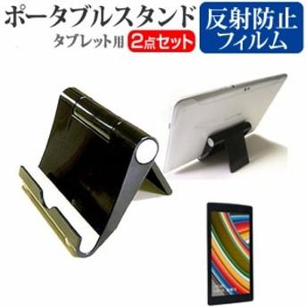 TJC StarQ Pad W01J 8インチ ポータブル タブレットスタンド 黒 折畳み 角度調節が自在! クリーニングクロス付 メール便送料無料