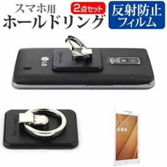 ASUS ZenPad 7.0 7インチ 機種対応スマホ ホールドリング と 反射防止 液晶保護フィルム 指一本で楽々ホールド 脱着可能 スタンド メール