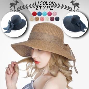 レディース帽子 春夏 おしゃれ 女優帽 ストローハット 麦わら帽子 UVカット 紫外線対策 日よけ帽子 リボン