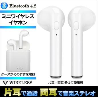 iPhone完全対応 両耳 音楽 通話 スポーツ Bluetooth イヤホン ワイヤレスポーツランニング ワイヤレスイヤホン 高音質・超軽量