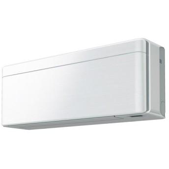 エアコン ダイキン SXシリーズ risora 主に10畳用 S28WTSXS-W ラインホワイト DAIKIN 工事対応可能
