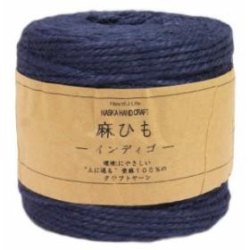 NASKA (ナスカ企画) 麻ひもインディコ 毛糸 100m A-2/3