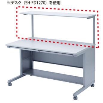 サブテーブル(SH-FD1270用) サンワダイレクト サンワサプライ SH-FDS120