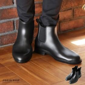 レインブーツ メンズ サイドゴアブーツ 雨 梅雨 シューズ 靴
