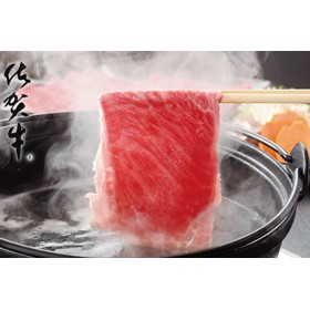 佐賀牛ステーキ・スライス肉セット(3,000g) 中島精肉 10万円コース