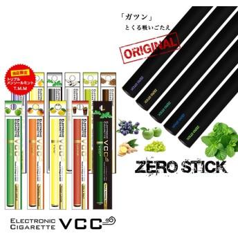 ★<VccとZero Stickのコラボ販売>【1本から送料無料】【トリプルメンソールとZero Stickは当店限定!】Vcc フレーバー11種 ZeroStickフレバー5種類
