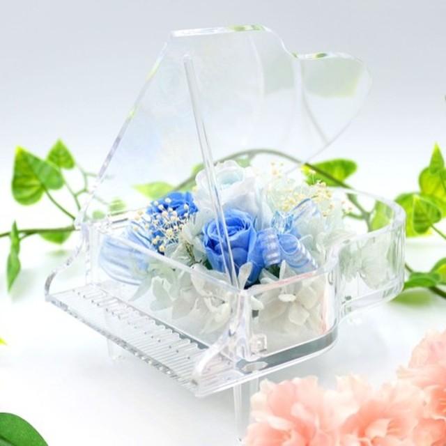 お花のコンチェルト
