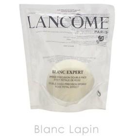 ランコム LANCOME ブランエクスペールスポンジ [601146]