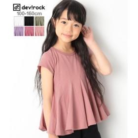 ANAP(アナップ)裾フレアTシャツ トップス 全6色