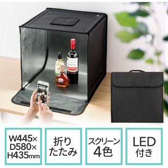 撮影ボックス(折りたたみ・LEDライト・40×40cm) サンワダイレクト サンワサプライ 200-DG015