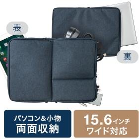 PCインナーケース(15.6インチ対応・両面収納・PCインナーバッグ・Surface Book2/Surface Laptop対応・ネイビー) サンワダイレクト サンワサプライ 200-IN051NV