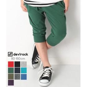 devirock 七分丈 裾リブパンツ