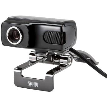 WEBカメラ(高画質500万画素・ブラック) サンワダイレクト サンワサプライ CMS-V40BK