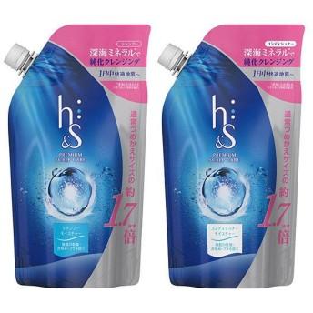 h&s(エイチアンドエス) モイスチャー シャンプー(550ml)&コンディショナー(550g) 詰め替え 特大セット P&G