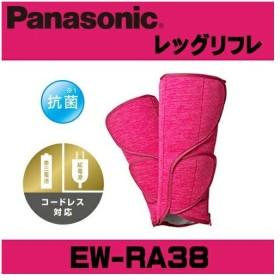 Panasonic(パナソニック)  エアマッサージャー レッグリフレ(コードレス)  ピンク EW-RA38-P
