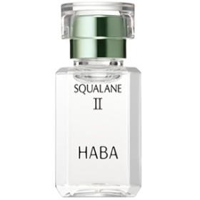 ハーバー(HABA)高品位「スクワラン」II