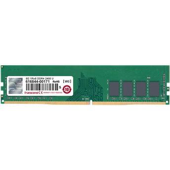 Transcend デスクトップ用メモリ 8GB DDR4-2400 PC4-19200 U-DIMM JM2400HLB-8G サンワダイレクト サンワサプライ JM2400HLB-8G