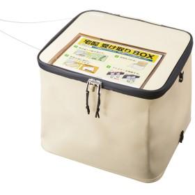 【わけあり在庫処分】宅配ボックス(折りたたみ式・防水・高耐久・50リットル・アイボリー) サンワダイレクト サンワサプライ DB-BOX1