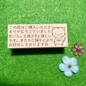 thank youスタンプ ぺこりねこ 2.5