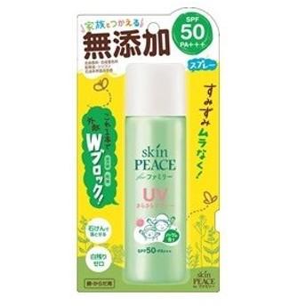 「グラフィコ」 スキンピース ファミリーUVスプレー 60g SPF50/PA+++ (顔・からだ用) 「化粧品」