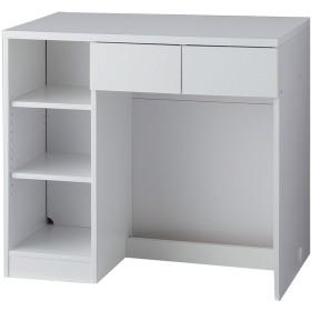 対面式キッチンカウンター 幅90cmデスク ホワイト 幅90×奥行60×高さ83cm キッチン収納