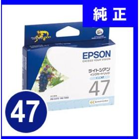 エプソン インクカートリッジ ICLC47【返品不可】 サンワダイレクト サンワサプライ ICLC47