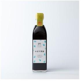 大分県産 さっぱり かぼす醤油 300ml 本醸造醤油使用 国東半島かね松 安永醸造