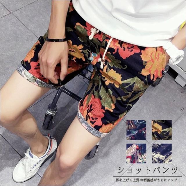 ショートパンツ 男性用 メンズ 花柄 ファッション カジュアルショーツ イージーパンツ ショートパンツ 高品質 ハーフパンツ 短パン 半ズボン ショートパンツ膝丈 春 夏 花柄