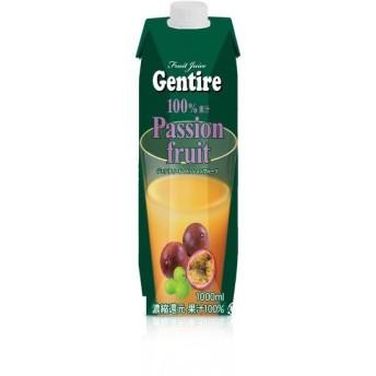 Gentire(ジェンティーレ) パッションフルーツジュース 1L×12本