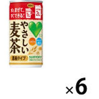 サントリーフーズ GREEN DA・KA・RA(グリーンダカラ) やさしい麦茶 濃縮タイプ 180g 1セット(6缶)