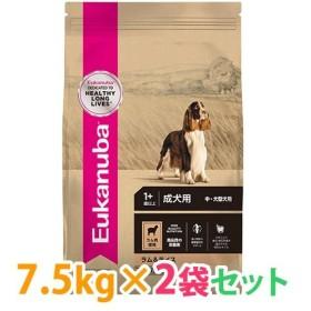 ◆《お得2袋セット》ユーカヌバ アダルト ラム&ライス 成犬用 中・大型犬用 1歳以上 7.5kg ドライフード