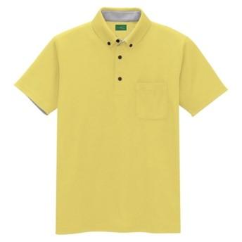 AZ-50006 アイトス 制電半袖ポロシャツ(男女兼用) 作業服