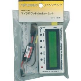 売れてます!OK模型 Tahmazo マイクロワットメーター セット 48798