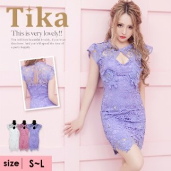 Tika ティカ 総フラワーレースタイトミニドレス(ホワイト/ピンク/パープル) (S~Lサイズ) キャバ ドレス キャバクラ キャバドレス キャバ