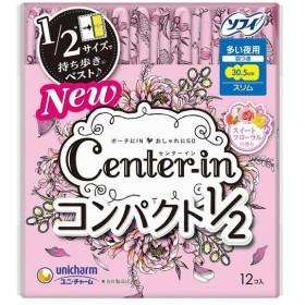 ナプキン 多い夜用 羽つき 30.5cm センターインコンパクト1/2 スイートフローラルの香り 1個(12枚) ユニ・チャーム