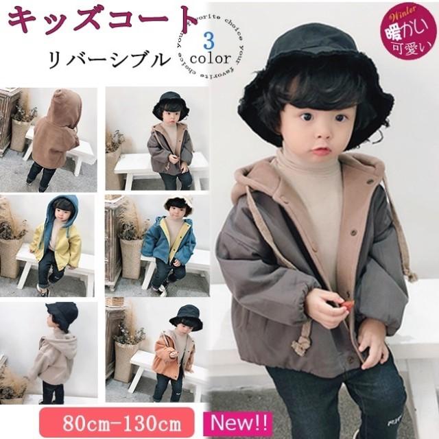 f322915a60fdc 韓国ファッション 新作 アウター コート キッズ 大人っぽい おしゃれ ジャケット 上品 コート 子ども ベビー 男の子