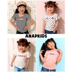 【セール開催中】ANAP KIDS(キッズ)フリルスリーブトップス