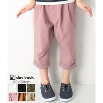 devirock デビロック タックサルエル 7分丈 パンツ