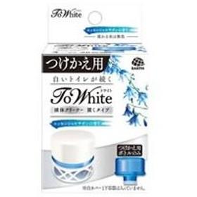 アース製薬/トワイト 液体クリーナー置くタイプつけかえ エッセンシャルサボン