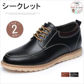シークレットシューズ メンズ 紳士靴 ビジネスシューズ PU革靴 本革並み 身長up 紳士靴 通勤 結婚式 通気性 歩きやすい 履きやすい 新品