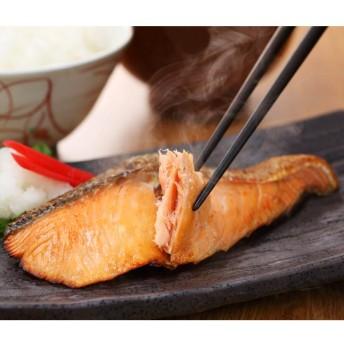 レンジで焼鮭【15切れ入り1050g】(15切れ入り)