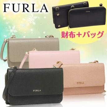 クーポン利用可能! フルラ 財布+バッグの2wayショルダー 25800円 FURLA ショルダーバッグ 財布 el40