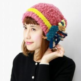 ニット帽 レディース バラ色の帽子 秋冬 Barairo no Boushi コッコジャンボループキャップ アニマル
