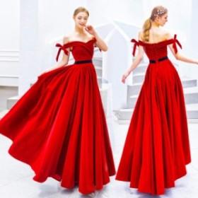 結婚式 花嫁 ロングドレス オフショルダー ウエディングドレス 着痩せカラードレスフレア プリンセスライン 大きいサイズ お洒落 贅沢 赤