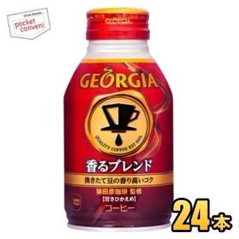 コカ・コーラ ジョージア 香るブレンド 270mlボトル缶 24本入 (コカコーラ GEORGIA)