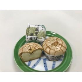 F028伊万里焼饅頭・伊万里焼饅頭緑茶セット 15