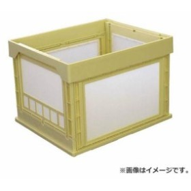 KUNIMORI プラスチック折畳みコンテナ パタコン N-107 イエロー 50191N107YE [r20][s9-910]