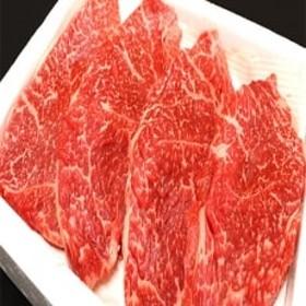米沢牛 ももステーキ用120g×4枚【S735】