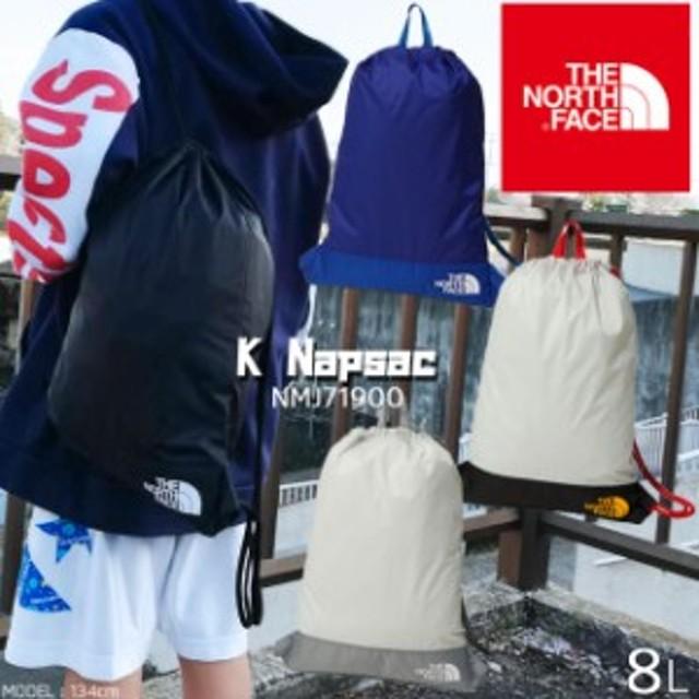 キッズ ジュニア 男の子 女の子 スポーツバッグ 巾着袋 ザノースフェイス THE NORTH FACE NMJ71900 8L ナップサック リュック シューズバ